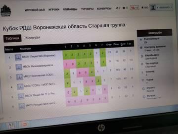 http://forumupload.ru/uploads/0014/11/ca/75/t544020.jpg