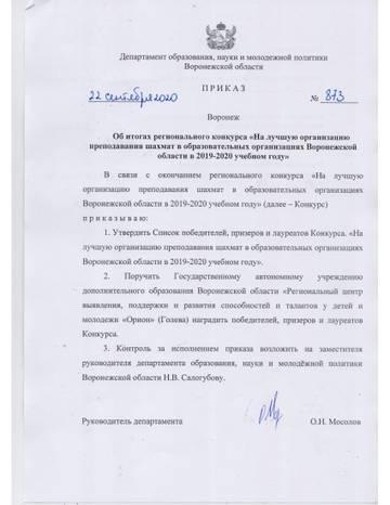 http://forumupload.ru/uploads/0014/11/ca/75/t554737.jpg