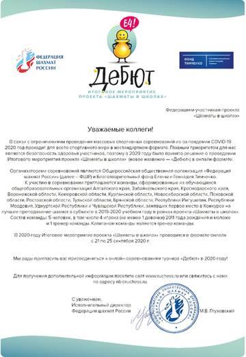 http://forumupload.ru/uploads/0014/11/ca/75/t582607.jpg