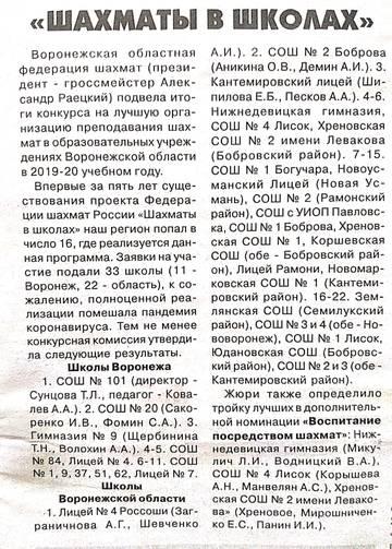 http://forumupload.ru/uploads/0014/11/ca/75/t800583.jpg