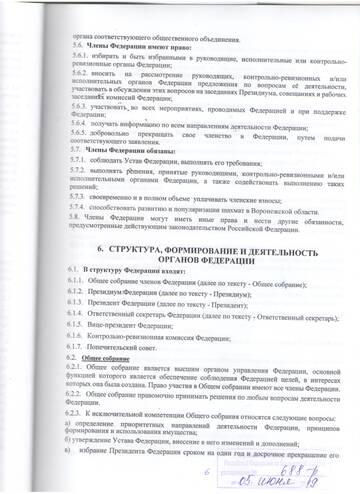 http://forumupload.ru/uploads/0014/11/ca/75/t843160.jpg