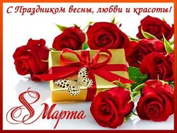 http://forumupload.ru/uploads/0014/11/ca/95/t18555.jpg