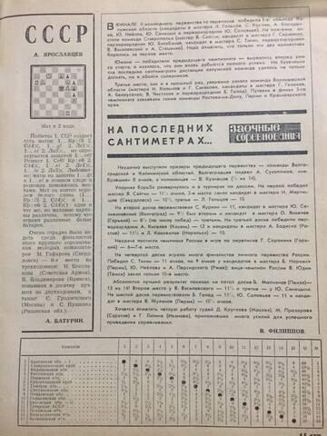 http://forumupload.ru/uploads/0014/11/ca/95/t52562.jpg