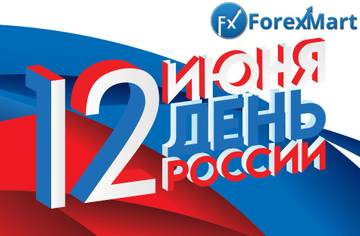 http://forumupload.ru/uploads/0014/14/57/1228/t491473.jpg