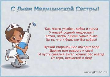 http://forumupload.ru/uploads/0014/14/57/2048/t134020.jpg