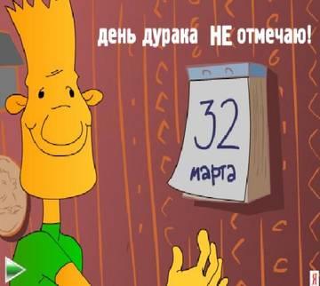 http://forumupload.ru/uploads/0014/14/57/2048/t445388.jpg
