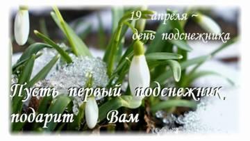 http://forumupload.ru/uploads/0014/14/57/2048/t635038.jpg