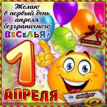 http://forumupload.ru/uploads/0014/14/57/2048/t706795.jpg