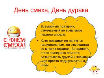 http://forumupload.ru/uploads/0014/14/57/2048/t752454.jpg