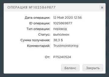 http://forumupload.ru/uploads/0014/14/57/2500/t542355.jpg