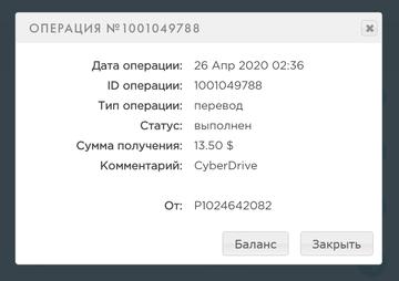 http://forumupload.ru/uploads/0014/14/57/2575/t291843.png