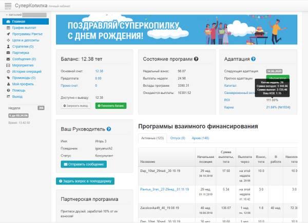 http://forumupload.ru/uploads/0014/14/57/2585/t824626.jpg