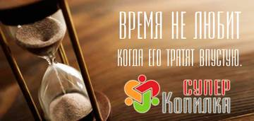 http://forumupload.ru/uploads/0014/14/57/2585/t931007.jpg