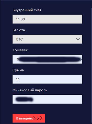 https://forumupload.ru/uploads/0014/14/57/2651/t519448.png