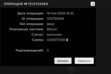 https://forumupload.ru/uploads/0014/14/57/2651/t858791.jpg
