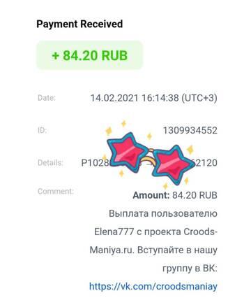 http://forumupload.ru/uploads/0014/14/57/2673/t182291.jpg