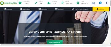 https://forumupload.ru/uploads/0014/14/57/2673/t344850.png