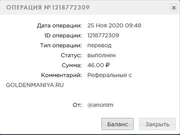 https://forumupload.ru/uploads/0014/14/57/2673/t479195.png