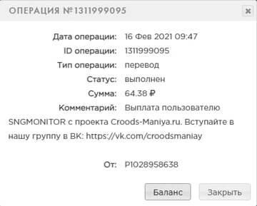 http://forumupload.ru/uploads/0014/14/57/2673/t483977.jpg
