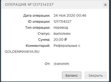 https://forumupload.ru/uploads/0014/14/57/2673/t555919.png