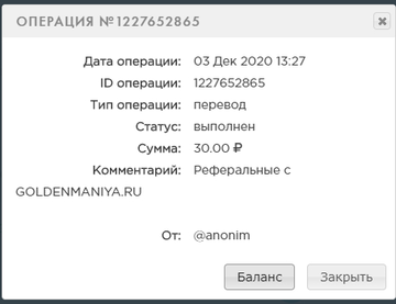 https://forumupload.ru/uploads/0014/14/57/2673/t589844.png