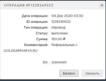 https://forumupload.ru/uploads/0014/14/57/2673/t621579.png