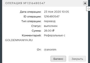 https://forumupload.ru/uploads/0014/14/57/2673/t68668.png