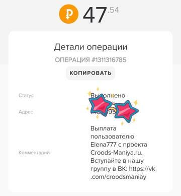 http://forumupload.ru/uploads/0014/14/57/2673/t770324.jpg