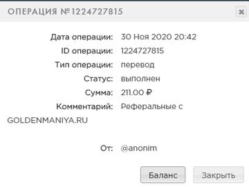 https://forumupload.ru/uploads/0014/14/57/2673/t930562.png