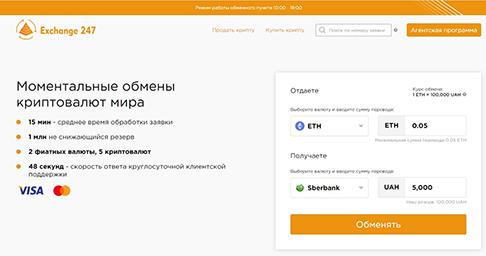 http://forumupload.ru/uploads/0014/14/57/2764/86024.jpg