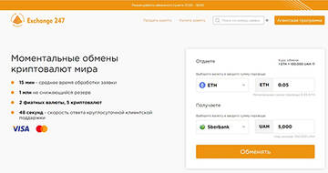 http://forumupload.ru/uploads/0014/14/57/2764/t86024.jpg