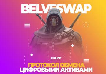 http://forumupload.ru/uploads/0014/14/57/2861/t110153.jpg