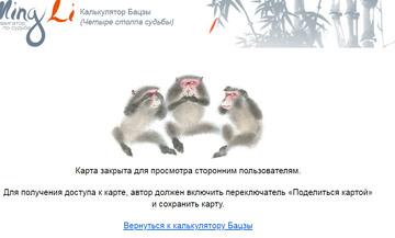 https://forumupload.ru/uploads/0014/2c/54/2/t568536.jpg