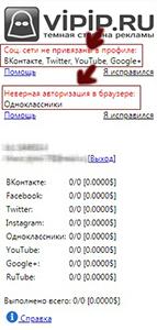 http://forumupload.ru/uploads/0014/3a/c7/2/13235.jpg