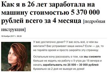 http://forumupload.ru/uploads/0014/3a/c7/2/13261.jpg
