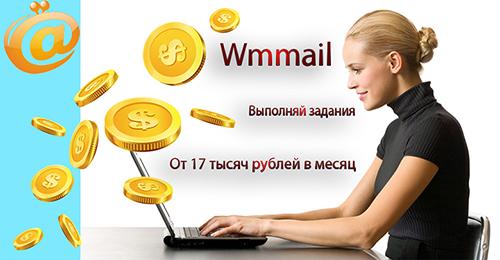 http://forumupload.ru/uploads/0014/3a/c7/2/26031.jpg