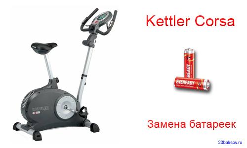 http://forumupload.ru/uploads/0014/3a/c7/2/48587.jpg
