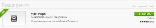 http://forumupload.ru/uploads/0014/3a/c7/2/49661.jpg
