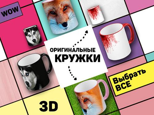 http://forumupload.ru/uploads/0014/3a/c7/2/54471.jpg