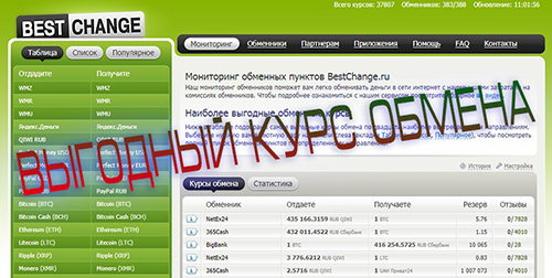 http://forumupload.ru/uploads/0014/3a/c7/2/87612.jpg