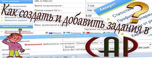 https://forumupload.ru/uploads/0014/3a/c7/2/87983.jpg