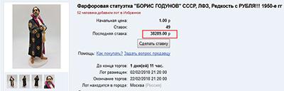 http://forumupload.ru/uploads/0014/3a/c7/2/94965.jpg