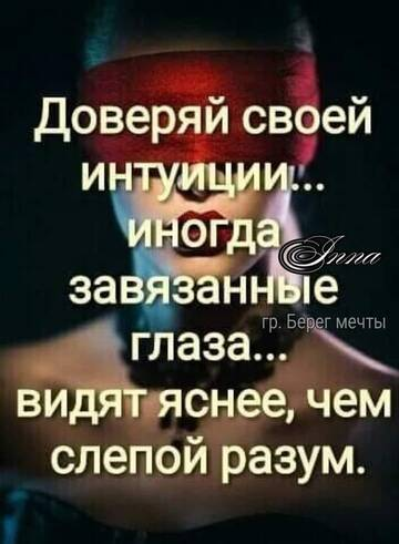 https://forumupload.ru/uploads/0014/3c/f9/2/t169753.jpg