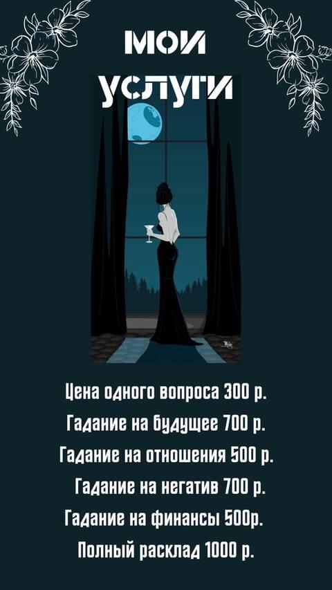 http://forumupload.ru/uploads/0014/3c/f9/2/t212455.jpg