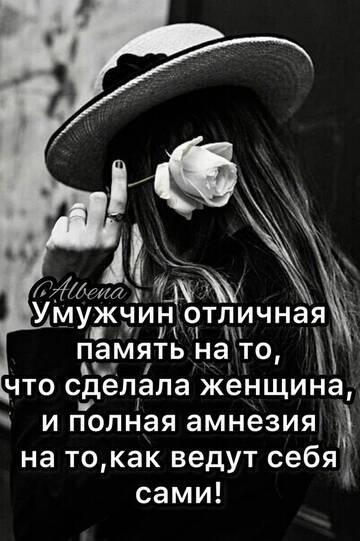https://forumupload.ru/uploads/0014/3c/f9/2/t331812.jpg