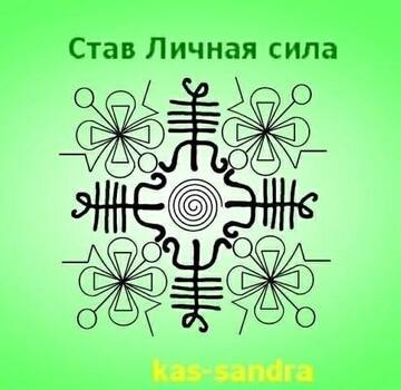 https://forumupload.ru/uploads/0014/3c/f9/2/t389590.jpg