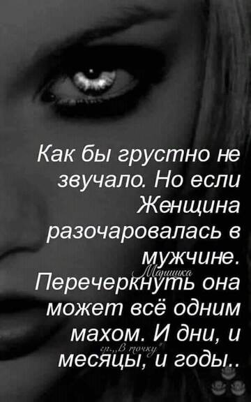 https://forumupload.ru/uploads/0014/3c/f9/2/t506927.jpg