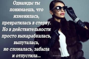 https://forumupload.ru/uploads/0014/3c/f9/2/t590726.jpg