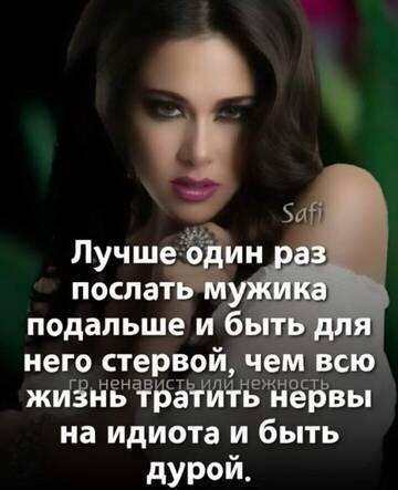 https://forumupload.ru/uploads/0014/3c/f9/2/t796617.jpg