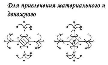 https://forumupload.ru/uploads/0014/3c/f9/2/t968475.jpg